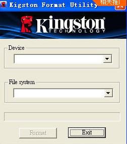 Kingston Format Utility(金士顿U盘修复工具)格式化官方绿色版